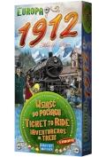 Wsiąść do pociągu. europa 1912