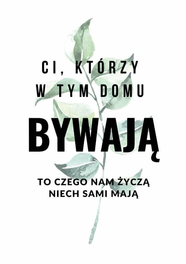 Image of Bywalcy - plakat wymiar do wyboru: 21x29,7 cm