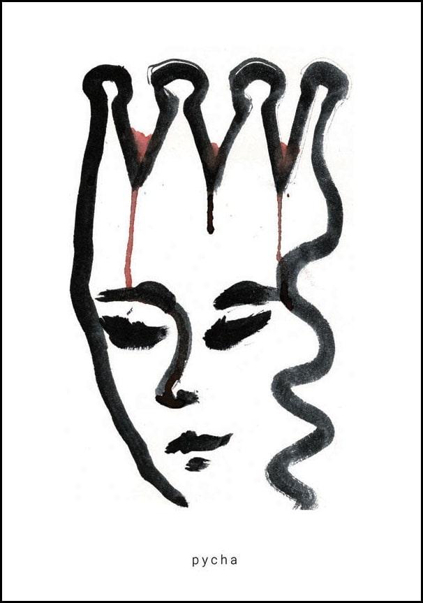 Image of 1. pycha - plakat premium wymiar do wyboru: 40x50 cm