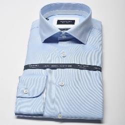 Elegancka błękitna koszula męska taliowana (slim fit) z białymi wstawkami 37
